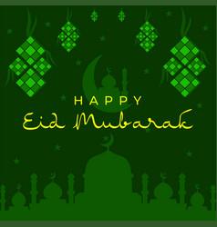 Happy eid mubarak background green design vector