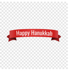 happy hanukkah red banner icon flat style vector image