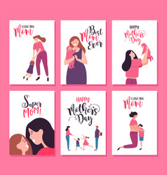 happy mothers day family card set with children vector image