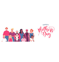 mothers day banner diverse mom and kid group vector image