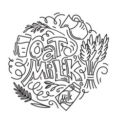 oat milk hand drawn lettering vector image
