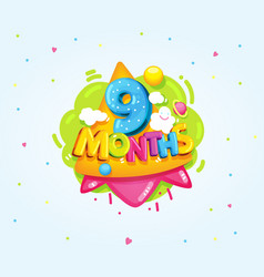 9 months baby vector image