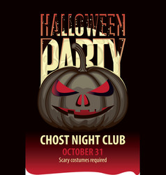 Banner for halloween party with a spooky pumpkin vector