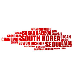 list of cities and towns of south korea vector image