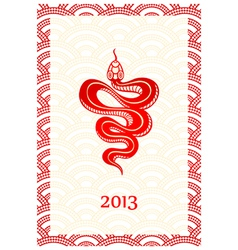 Snake New Year card vector image