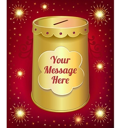 Text template moneybox tin can vector