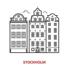 stockholm landmark vector image vector image