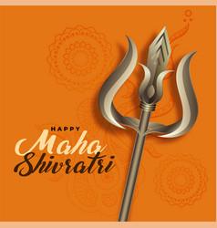 Lord shiva trishul for maha shivratri festival vector