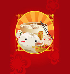 Chinese dim sum used for restaurant menu cover vector