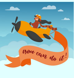 cute boy pilot flies on a yellow plane in the sky vector image