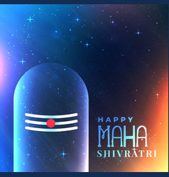 Universe background with lord shiva idol vector