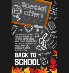 Back to school supplies sale poster on blackboard vector
