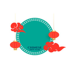 chinese new year festival banner with text space vector image