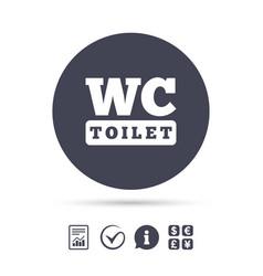 Wc toilet sign icon restroom symbol vector