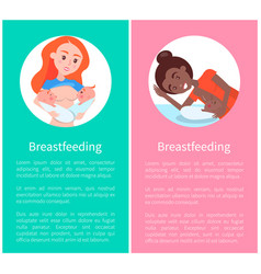 Breastfeeding banners set with mothers lying and vector