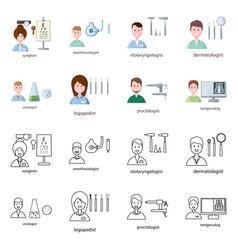 Design hospital and healthcare symbol vector