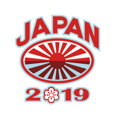 Japan 2019 rugby ball retro vector