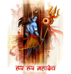 Lord shiva indian god of hindu for shivratri with vector