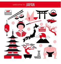 set of japan tokyo and east culture symbols vector image
