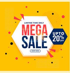 Mega sale yellow hexagonal geometric banner design vector