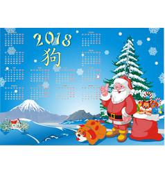 calendar for 2018 vector image
