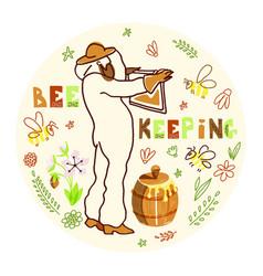 Beekeeper with honey vector