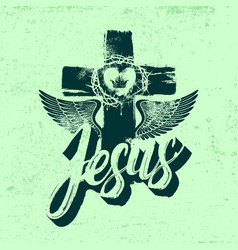 Cross lord and savior jesus christ vector