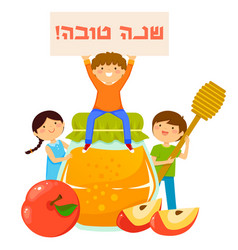 Kids with symbols of rosh hashanah vector