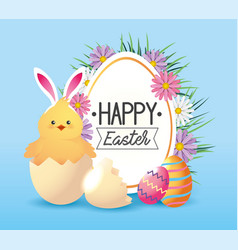 label and chick wearing rabbit ears inside broken vector image