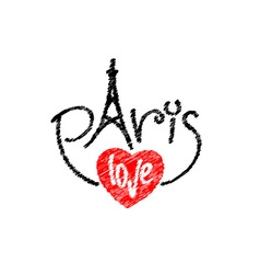 Paris letters text logo with tower and love word vector image
