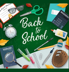school supplies frame on chalkboard background vector image
