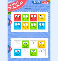draw colour children adult 1 level vector image