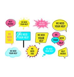 Help wanted volunteer needed speech bubble set vector