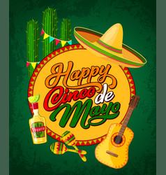 cinco de mayo banner with fiesta party symbols vector image