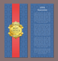 guarantee best choice exclusive premium quality vector image