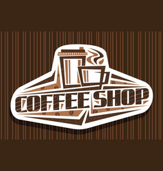 logo for coffee shop vector image