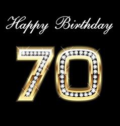 70 happy birthday vector image vector image