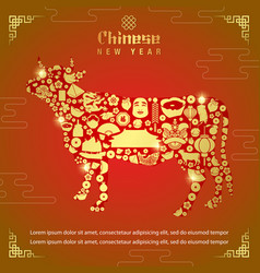 Chinese new year 2021 greetings cards vector