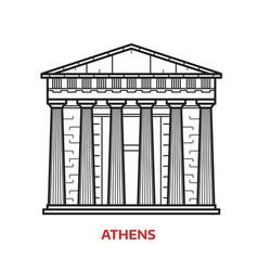 Athens landmark vector