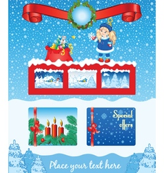 Christmas blue template vector image