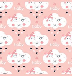 seamless pattern with cute clouds vector image