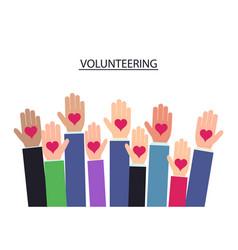 raised hands volunteering vector image