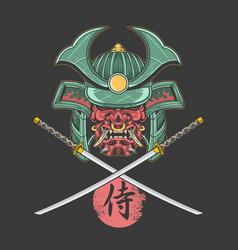 samurai shogun katana vector image