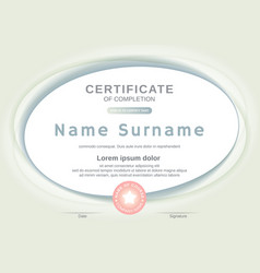 certificate template with oval shape background vector image