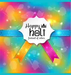 Happy holi blur abstract banner vector image