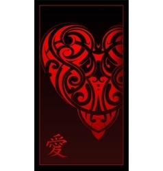 Hieroglyph Love vector image