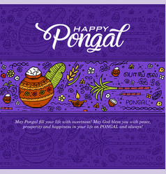 indian festival pongal wishes doodle sketch vector image