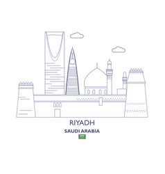 riyadh city skyline vector image