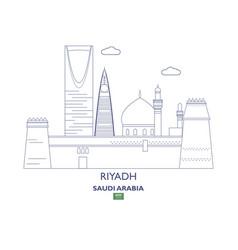 Riyadh city skyline vector