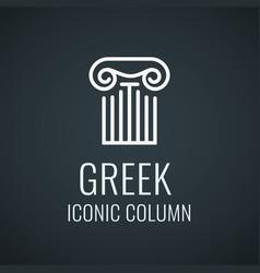 Greek ionic column order lineart logo vector